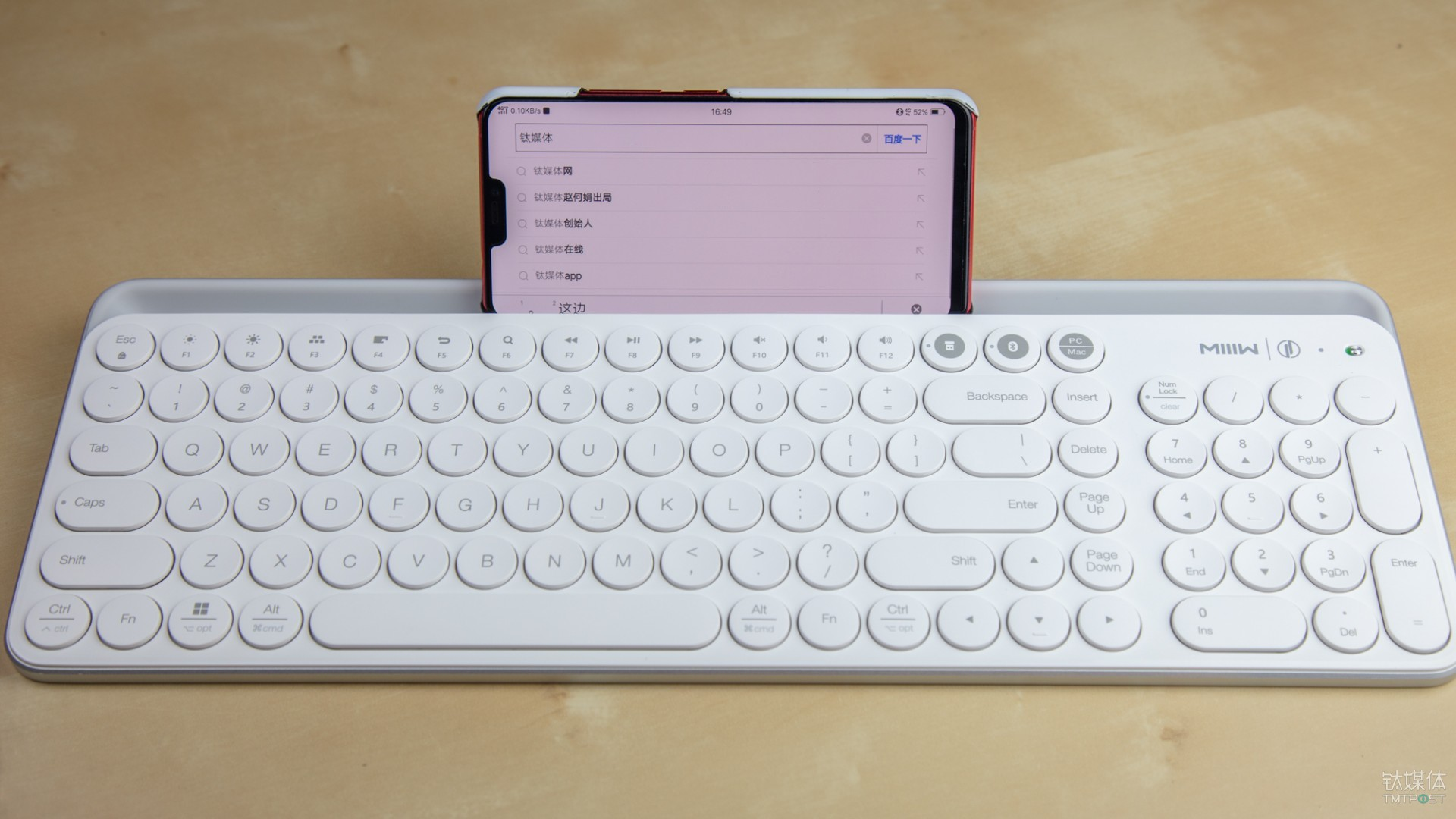连接Android系统手机