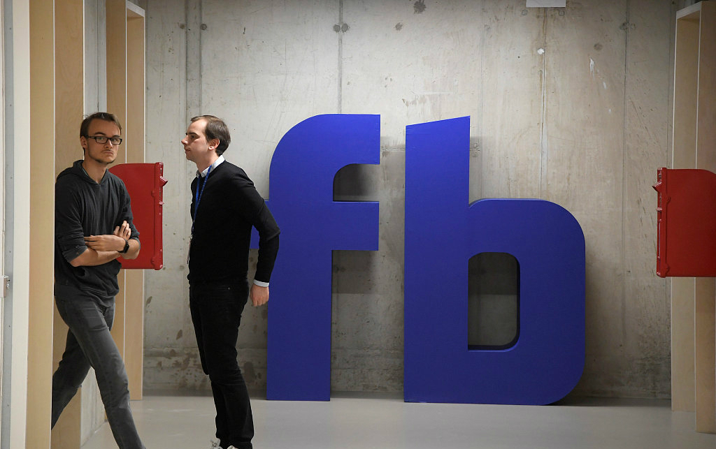 Facebook总部,图片来源:视觉中国