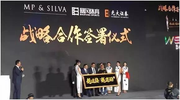 暴风体育曾和MP & Silva达成合作,图片来源:视觉中国