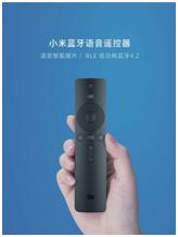 没有数字键的小米电视遥控器