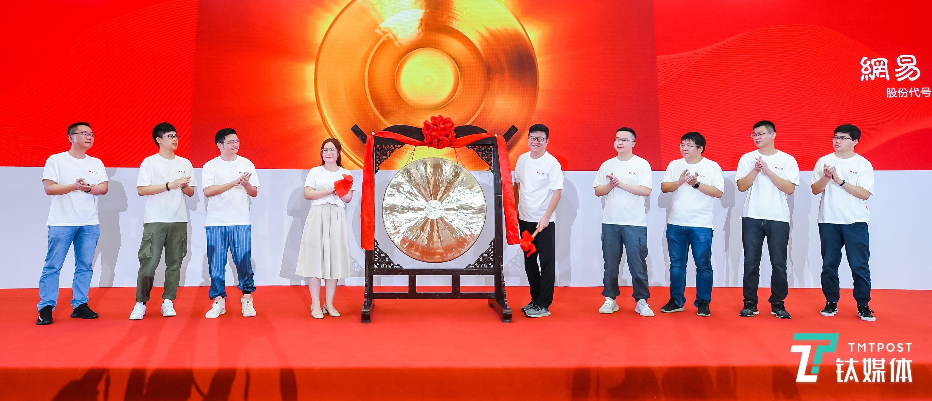 网易杭州敲钟庆典现场