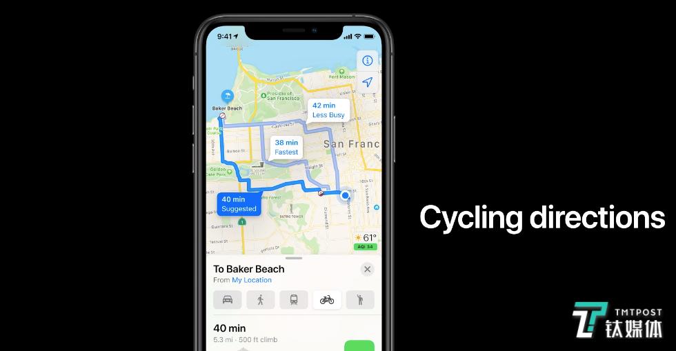 自行车导航