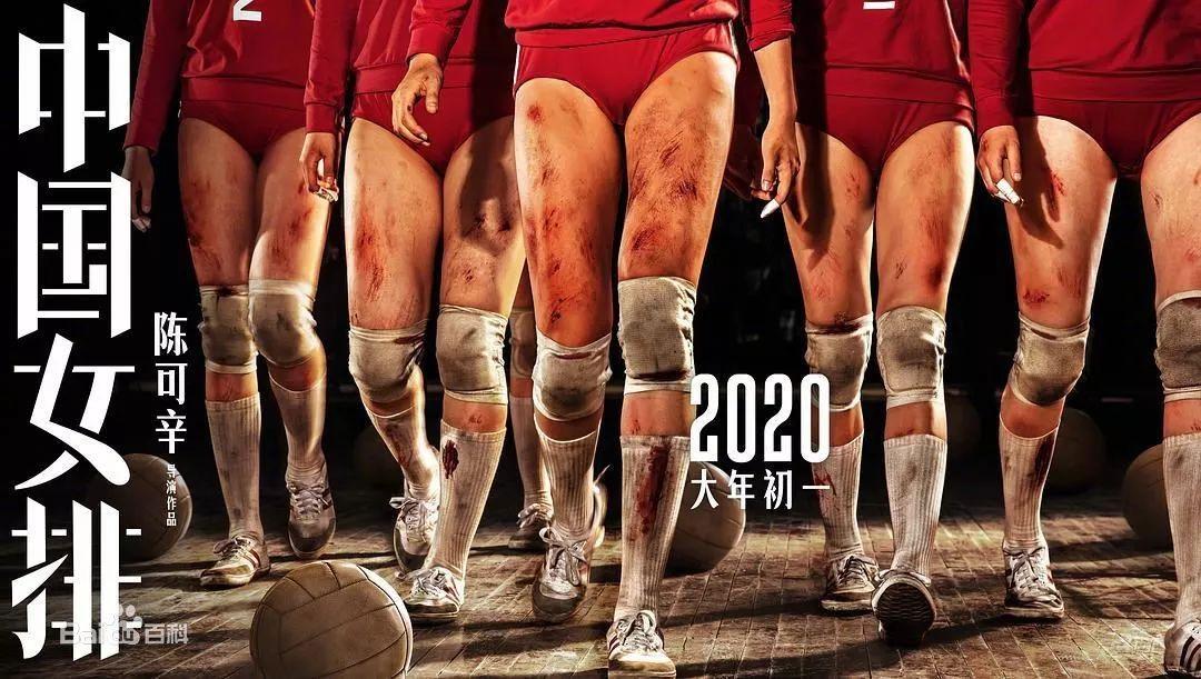 为什么体育营销会成为未来两年的营销爆点?插图2